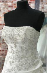 Morilee | Wedding Dress | Aline | CA10G