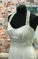 Emma Tindley | Wedding Dress | Fit to Flare | CA47