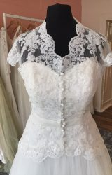 Enzoani | Wedding Dress | Aline | T18F