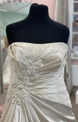 Maggie Sottero | Wedding Dress | Aline | D1074K