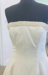Forget Me Not | Wedding Dress | Aline | D1100K