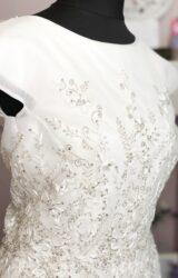Alan Hannah | Wedding Dress | Fit to Flare | W811L