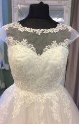 Phoenix | Wedding Dress | Tea Length | ST545S