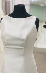 Pronovias | Wedding Dress | Aline | D1150K