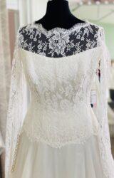 Suzanne Neville | Wedding Dress | Aline | D1169K